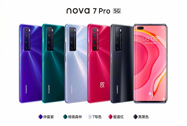 Huawei Nova 7 Pro 5G price specs, and colors via Revu Philippines