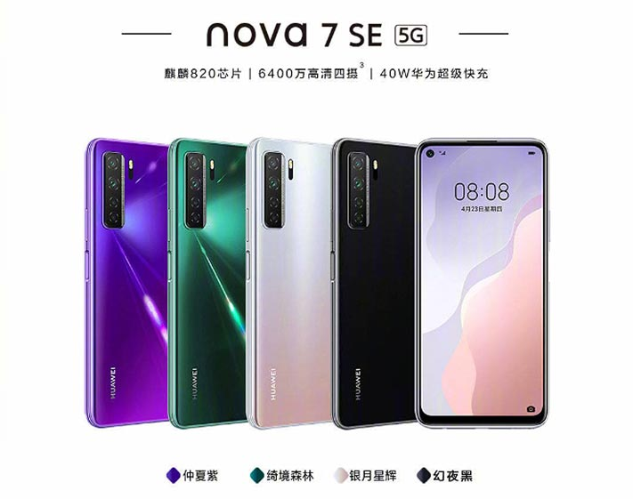 Huawei Nova 7 SE 5G price specs, and colors via Revu Philippines