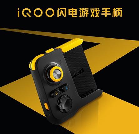 Vivo iQOO Z1 5G Bluetooth controller with joystick: price and specs via Revu Philippines