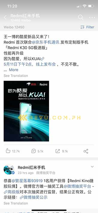 Xiaomi Redmi K30 Pro 5G Speed Edition official launch teaser image via Revu Philippines