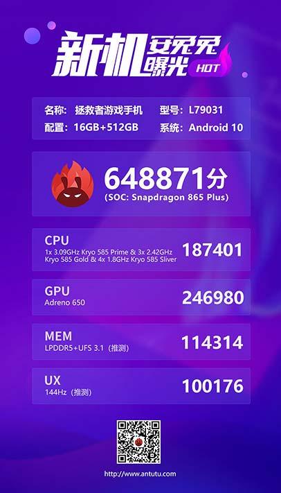 Lenovo Legion Gaming Phone Antutu benchmark score via Revu Philippines