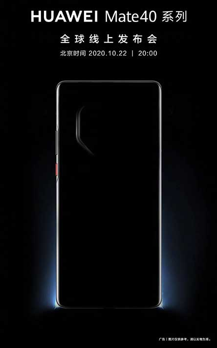 Huawei Mate 40 series phone teaser on Weibo via Revu Philippines