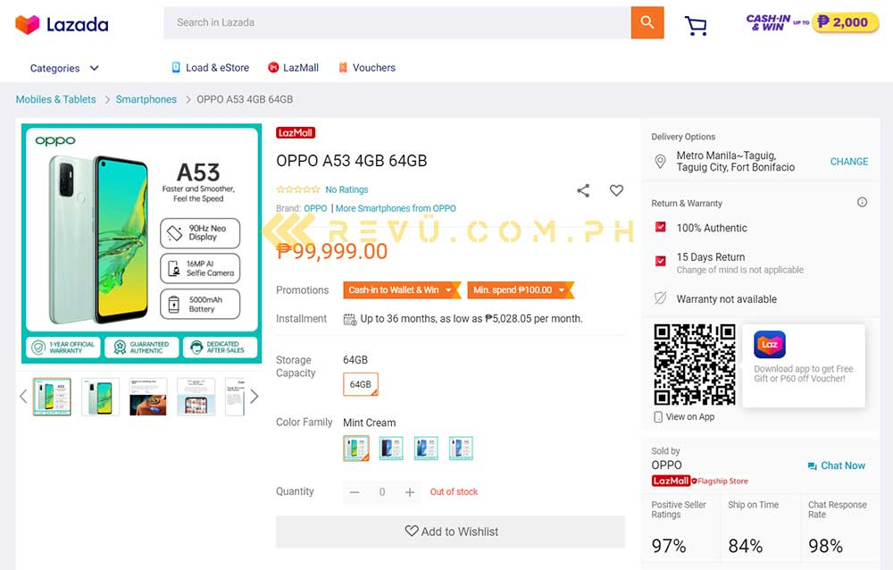 OPPO A53 2020 Lazada listing spotted by Revu Philippines