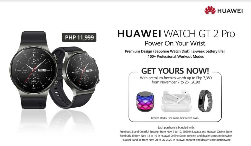 Huawei Watch GT 2 Pro price, promos, and freebies via Revu Philippines