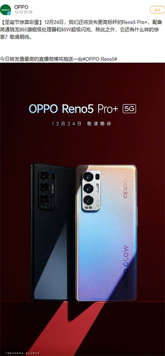 OPPO Reno 5 Pro Plus 5G key specs and design teased via Revu Philippines