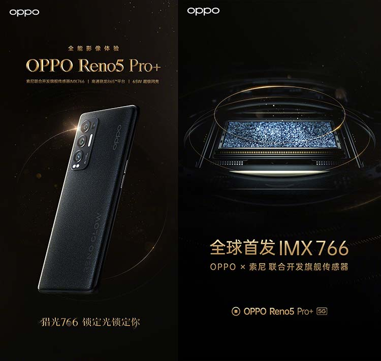 OPPO Reno 5 Pro Plus official launch teasers via Revu Philippines