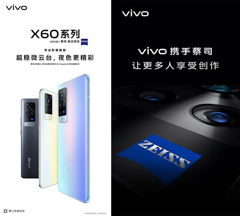 Vivo X60 series launch date reveal posters via Revu Philippines