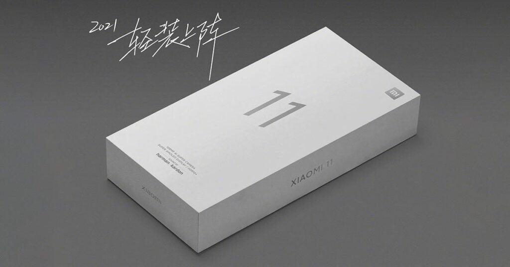 Xiaomi Mi 11 retail box has no charger via Revu Philippines