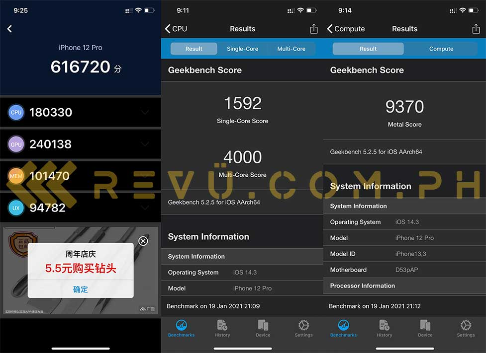 Apple iPhone 12 Pro Antutu and Geekbench benchmark scores via Revu Philippines