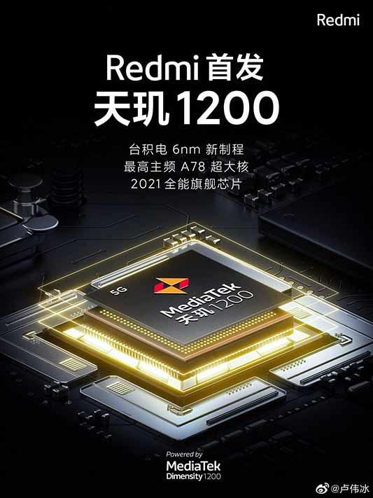 Redmi with MediaTek Dimensity 1200 processor launch teaser via Revu Philippines