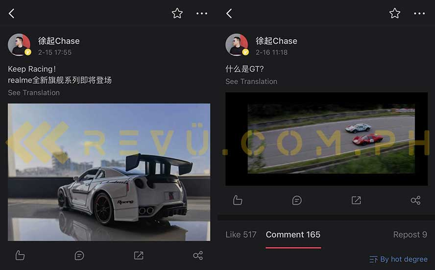 Realme GT hints in CMO Chase Xu Weibo posts via Revu Philippines