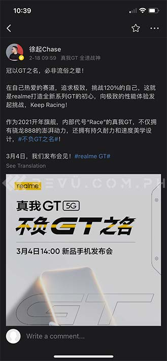 Realme GT launch date in China via Revu Philippines