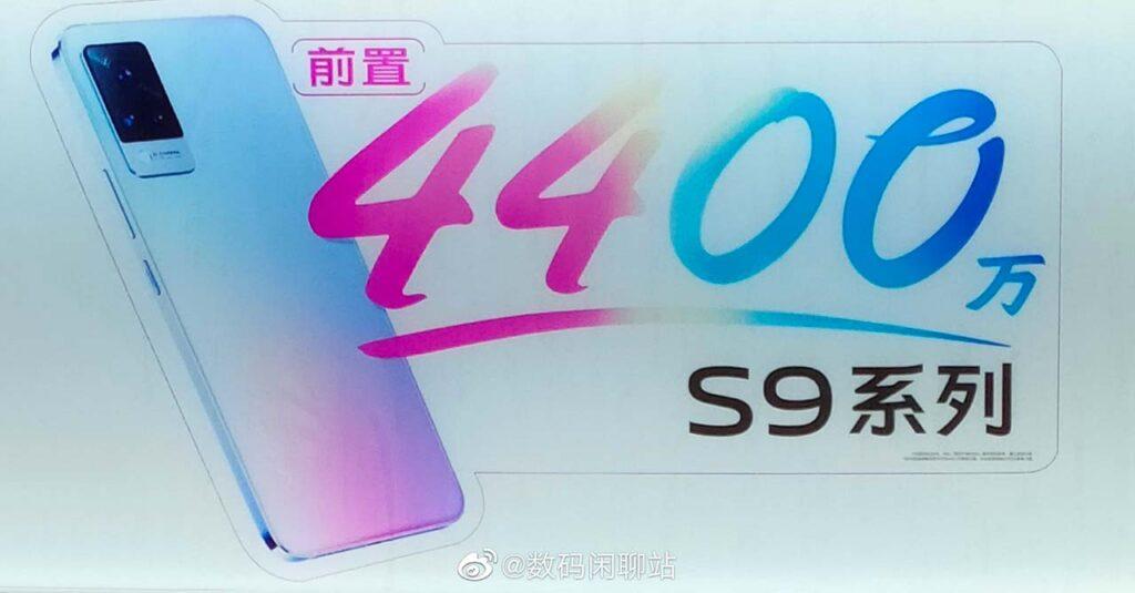 Vivo S9 promo poster leak via Revu Philippines